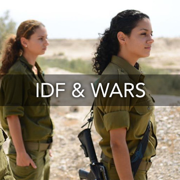 IDF and Wars